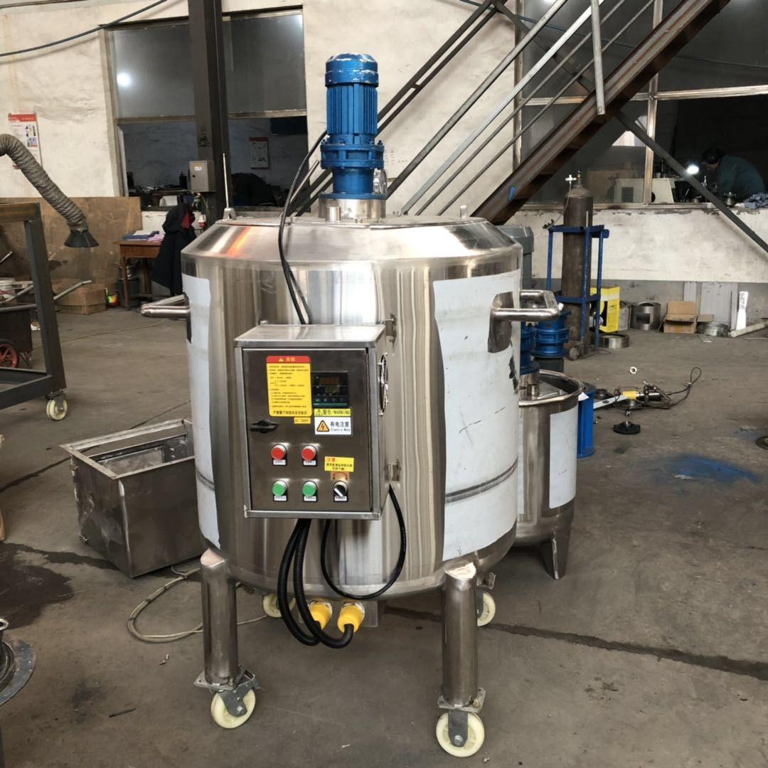 1吨真空化工反应釜乳化罐搅拌罐加热恒温反搅拌罐化工设备