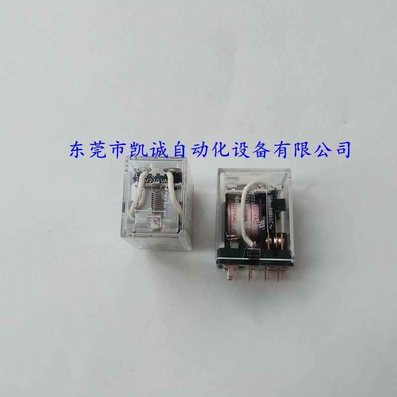 LY2-0 200/220VAC歐姆龍OMRON繼電器