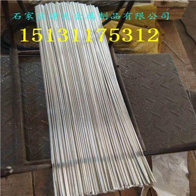 鍍鋅鐵絲供應  實時報價優質供應商  麗水