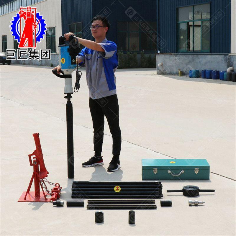 高頻振動取土樣QTZ-3D電動便攜式無水取土鉆機