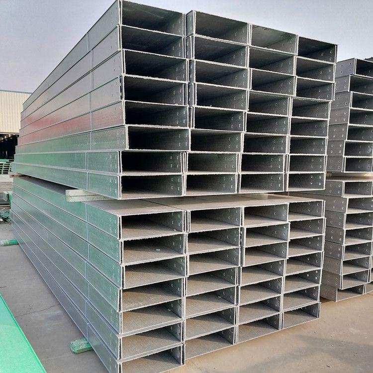 河北隆鑫复合材料有限公司主营玻璃钢桥架 玻璃钢管箱 复合型桥架