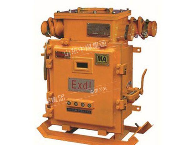 矿用电控箱,厂家直销-矿用电控箱,矿用电控箱参数