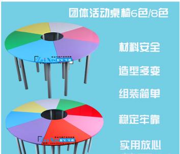 西安心理设备厂家-心理咨询室团体活动桌