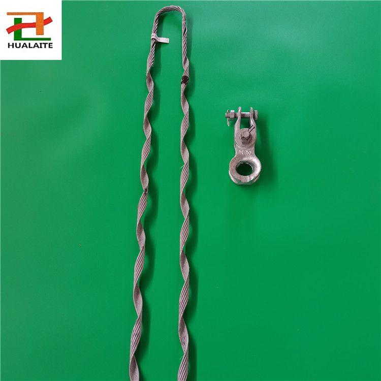 预绞式ADSS耐张线夹,小档距ADSS拉线金具,多种规格型号,国标品质
