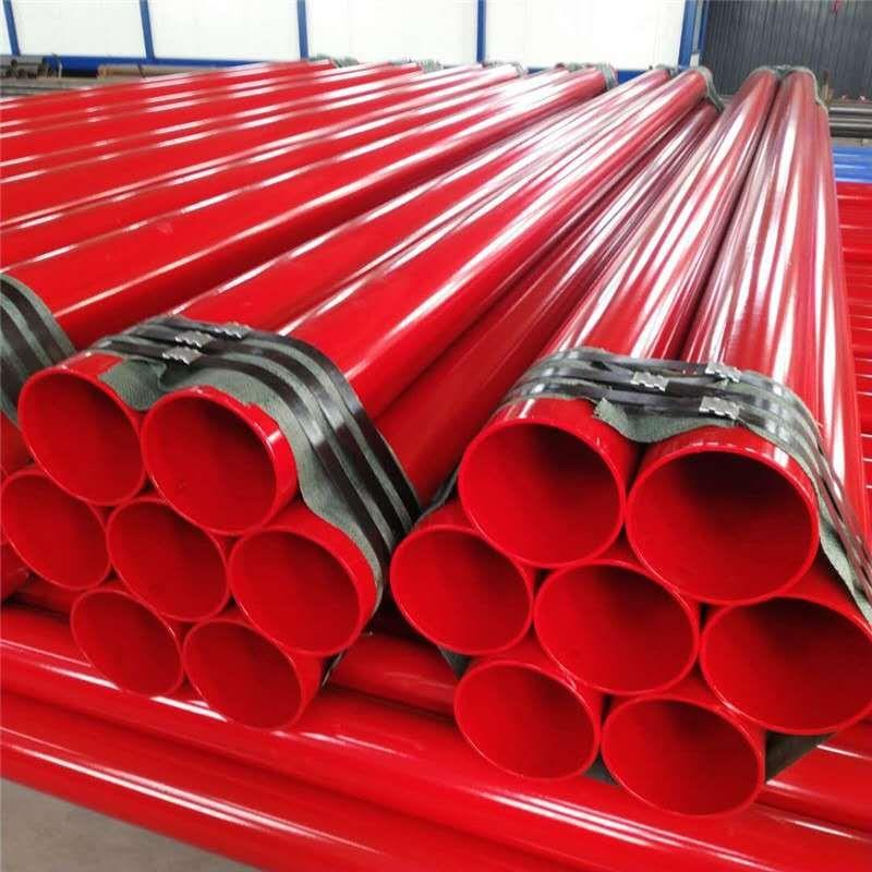 内外环氧复合钢管