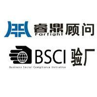 BSCI驗廠認證對消防設施的標準