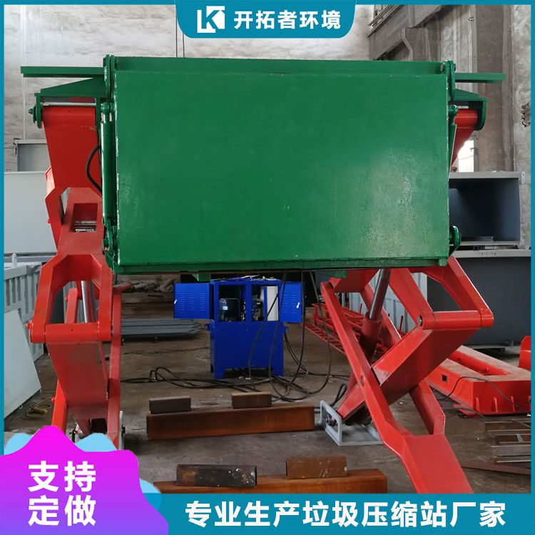 地埋水平式垃圾压缩机 生活垃圾转运站设备 环境卫生站垃圾压缩机