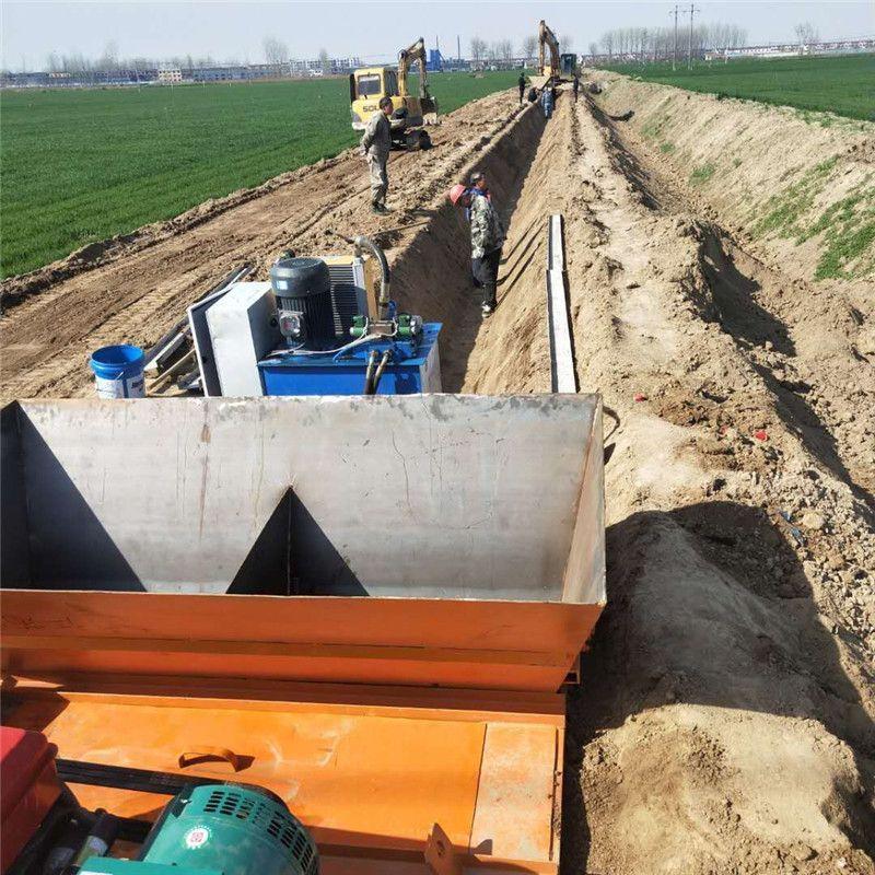 宏威水渠机 水渠成型机 渠道成型机 梯形渠边沟衬砌机