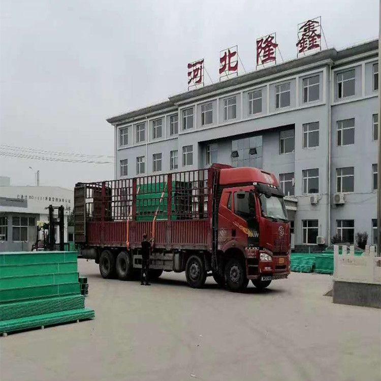 河北隆 鑫复合材料有限公司销售部 玻璃钢桥架报价 玻璃钢电缆桥架
