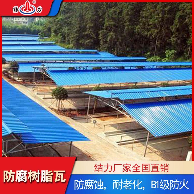 厂房塑钢瓦 梯形pvc瓦 山东临邑抗变形厂房PVC瓦