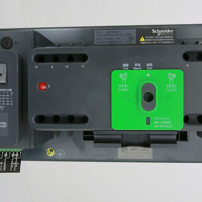施耐德双电源自动转换开关WATSNA-100/4 PC级 消防型 带自投自负