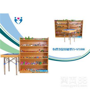 云南地区心理设备采购、优质心理沙盘厂家直销