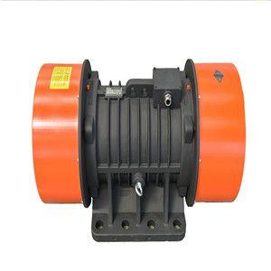 MVE1200/3振动电机-2级-0.75KW卧式振动电机-通用电机-工业震动器