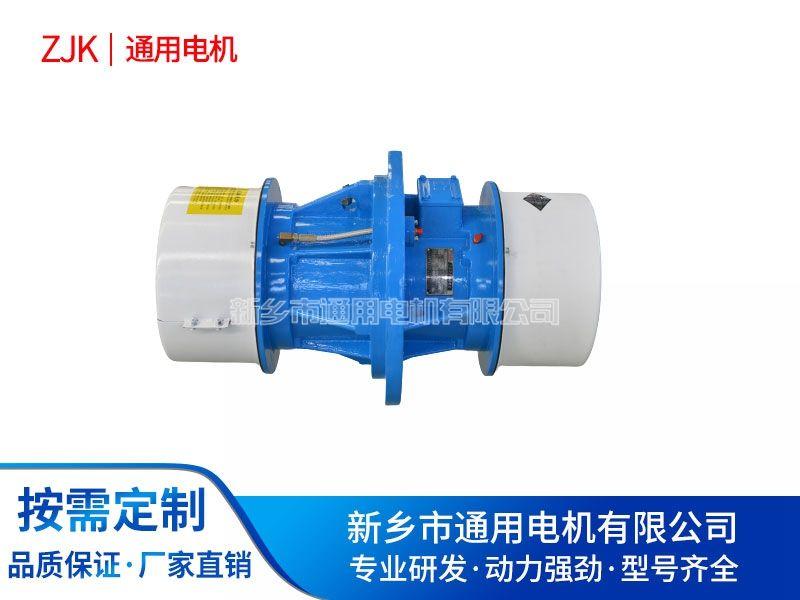 YZUC-30-4側板振動電機-通用立式振動電機資料-cz50電磁倉壁振動器