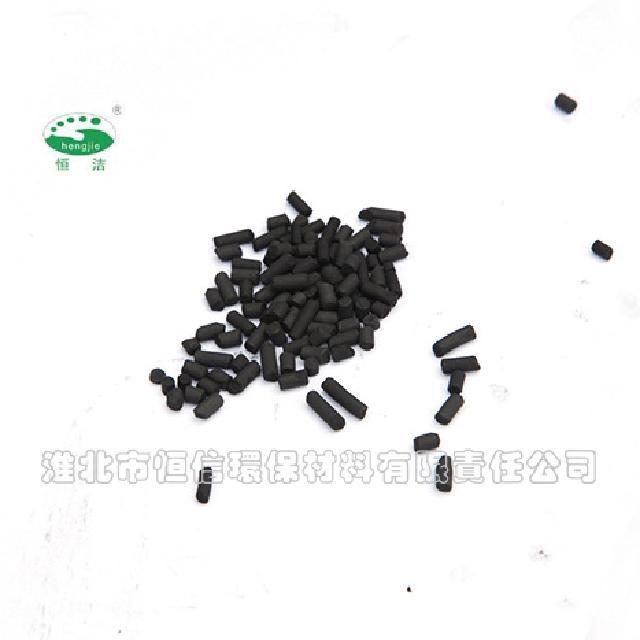 浙江空气净化用煤质柱状活性炭