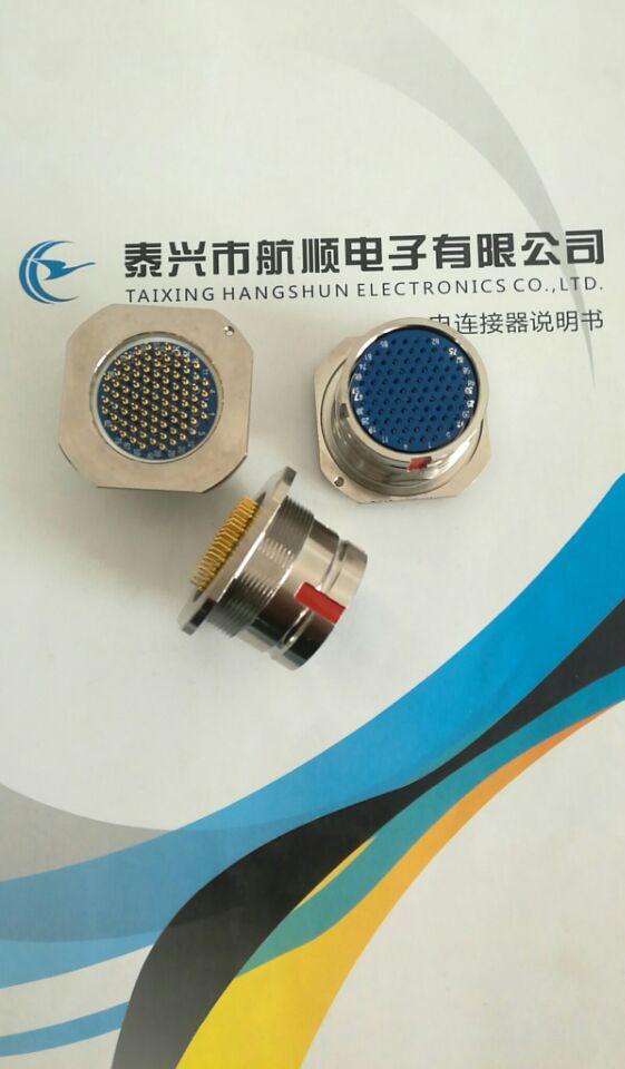 Y58系列圓形電連接器