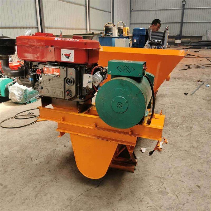 水渠机挖斗混凝土水渠成型机 水渠滑膜机