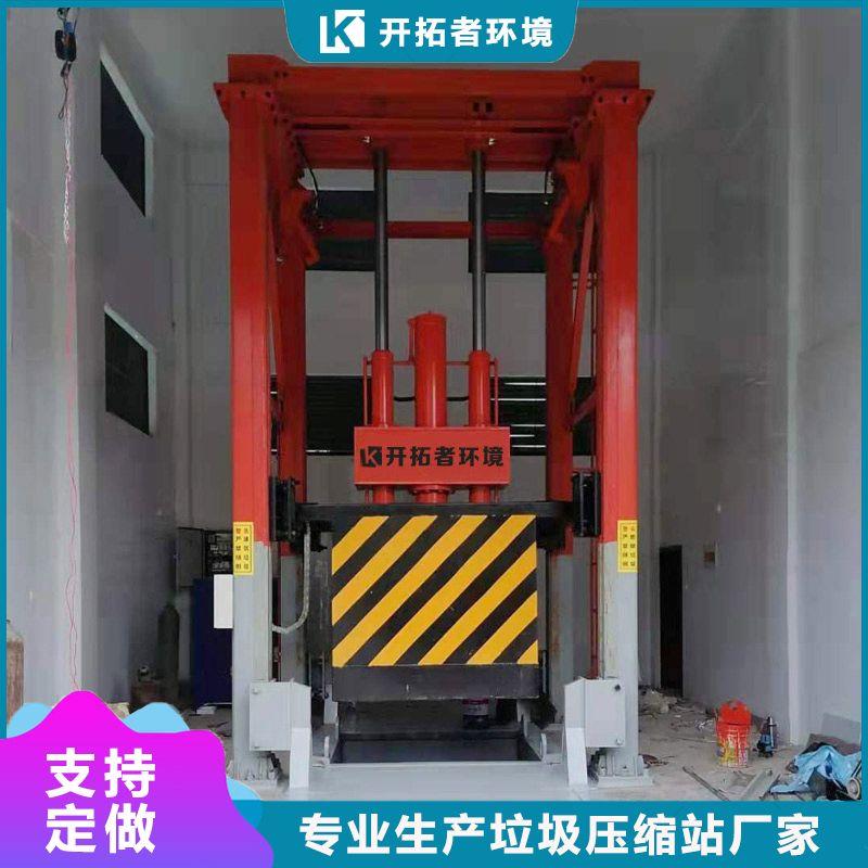 垃圾处理站 垂直式垃圾转运站 三缸四柱垃圾中转箱 造价清单
