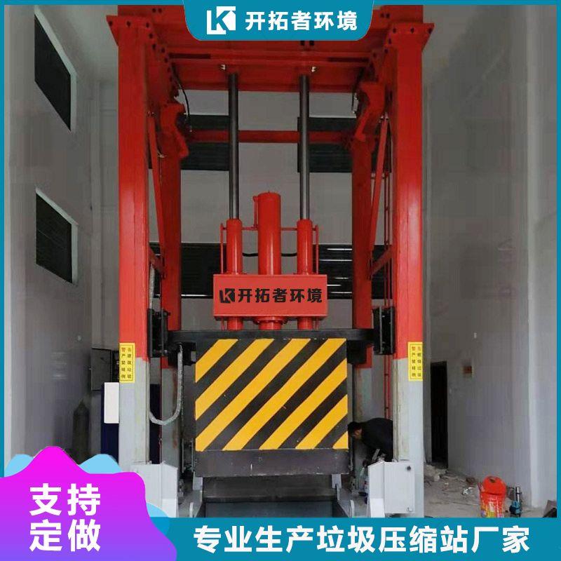 垃圾转运站 液压式垃圾压缩机 处理100吨垃圾中转箱 厂家定做