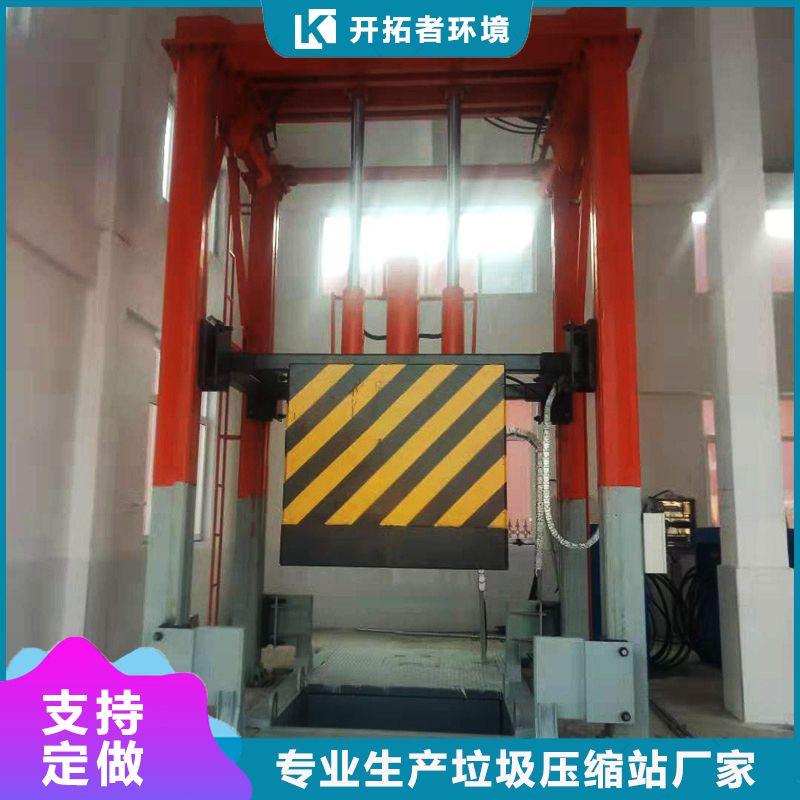 垂直式垃圾压缩机 水平预压式压缩站 8方垃圾站设备 建设标准