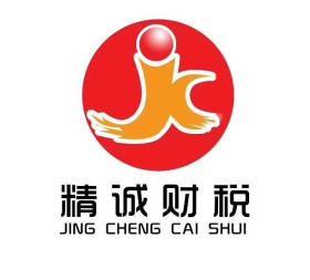 忻州公司代办