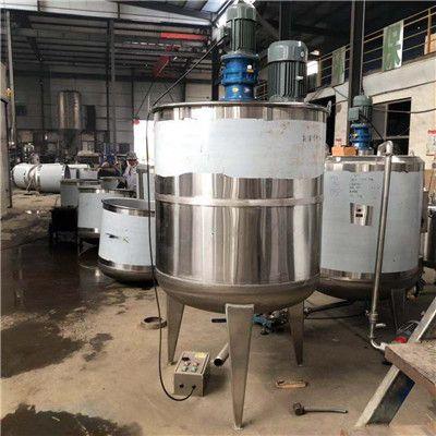 304不锈钢搅拌罐电加热液体溶剂真空反应釜日化恒温搅拌桶发酵罐