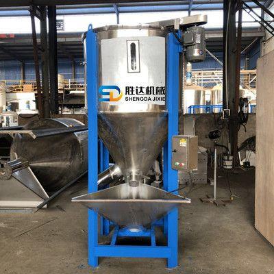 大型不锈钢立式混料机塑料颗粒2吨立式混色机潮湿水洗料烘干拌料机