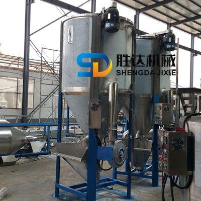 PP胶粒破碎料颗粒混合机立式不锈钢均化仓干粉混合拌料机立式烘干拌料机