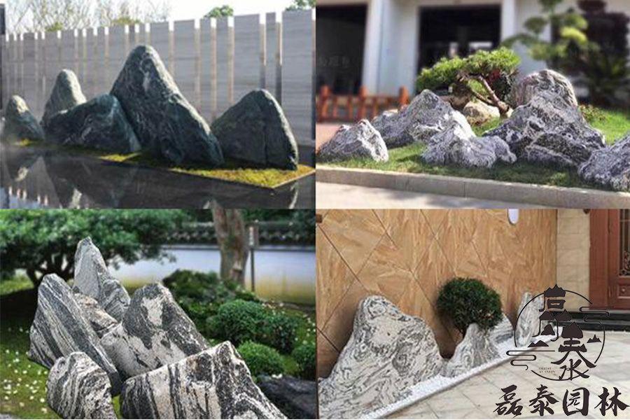 雪浪石切片组合大小型假山泰山景观石切片室内庭院造景摆件曲阳磊泰园林