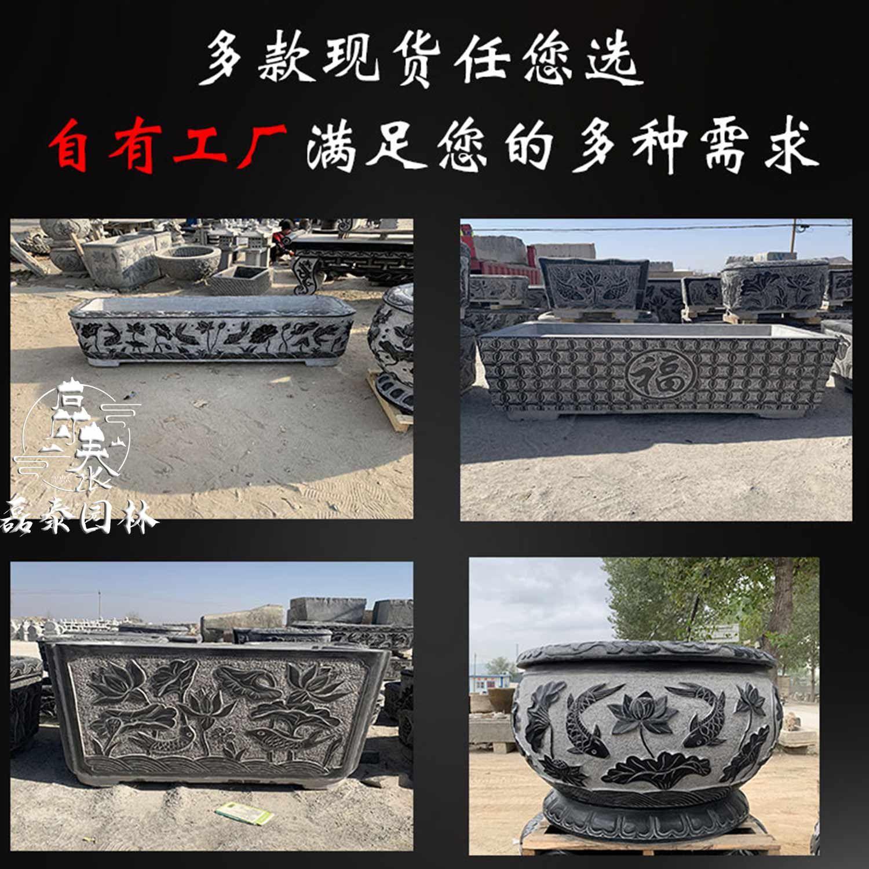 石雕仿古鱼缸 石头荷花缸 中式庭院石刻鱼缸 曲阳磊泰园林供应