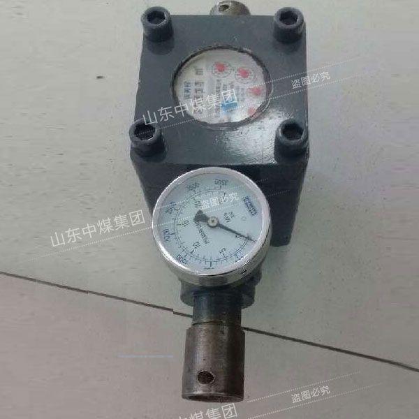 山东中煤生产-高压水表,高压水表-参数,厂家直销-高压水表