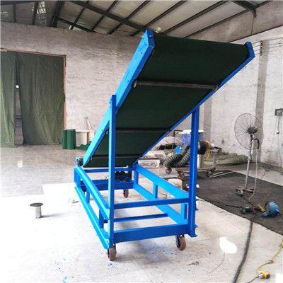 箱装物料液压升降装车机装卸货伸缩输送机码头货柜装车卸货传输机