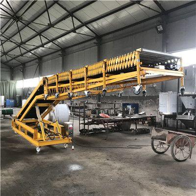 可移动升降爬坡机流水线物流快递分拣线输送机装车卸货神器输送带