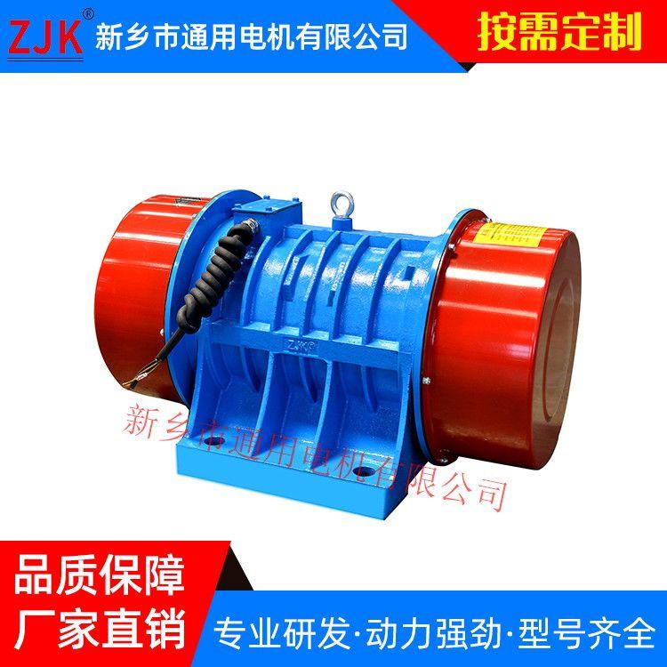浙江厂家制造 YZS-30-4振动电机 1.5KW价格-通用振动电机