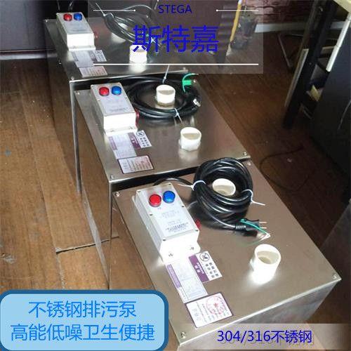 江浙沪304/316不锈钢全自动粉碎排污泵