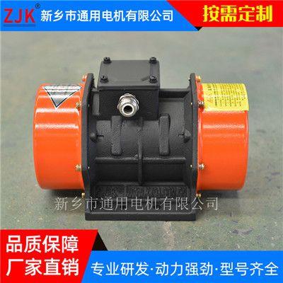 貴州YZS振動電機-通用振動器-直線篩專用電機-廠家直銷