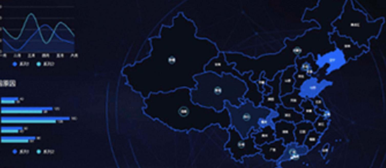 河北大数据分析公司