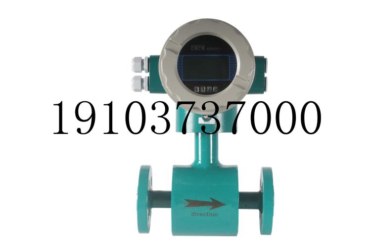 電磁流量計