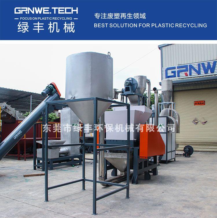 PET矿泉水瓶1000kg /小时产量破碎清洗聚酯瓶再生回收清洗处理