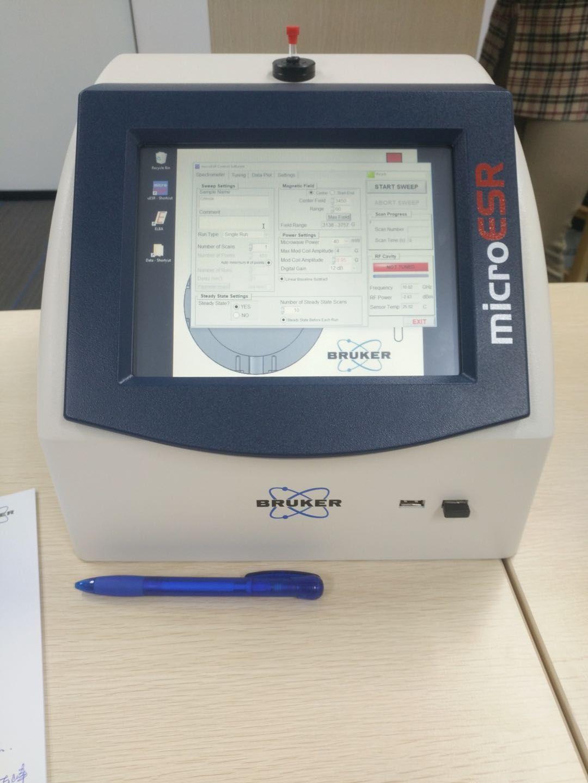 羟基自由基检测仪