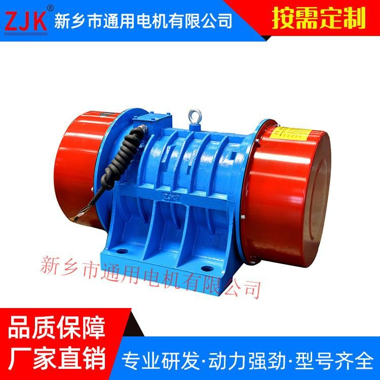 通用YZU-10-4振動電機-振動篩用功率3KW振動電機通用廠家