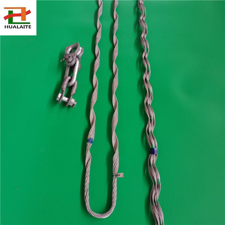 预绞式ADSS耐张线夹,光缆耐张串,国标品质,现货速发