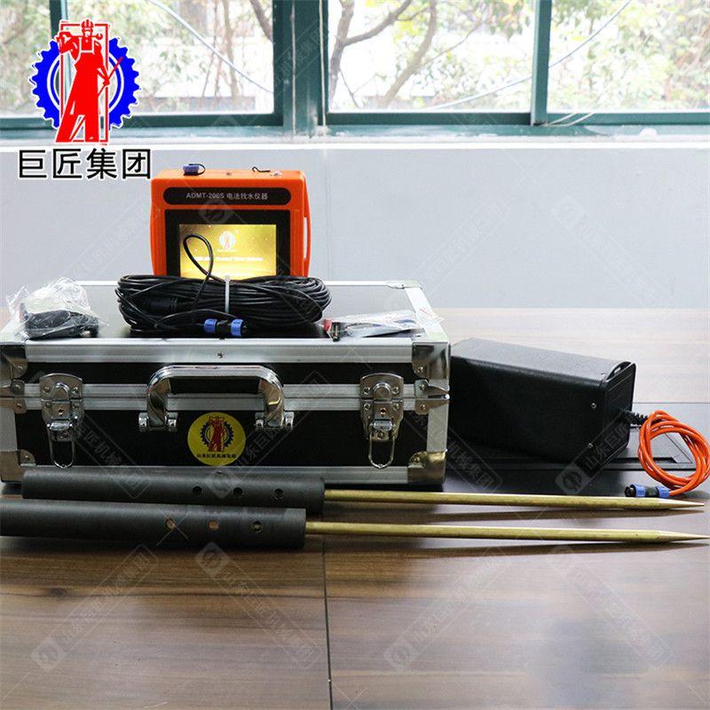 新品轻便找水仪器ADMT系列测水仪器