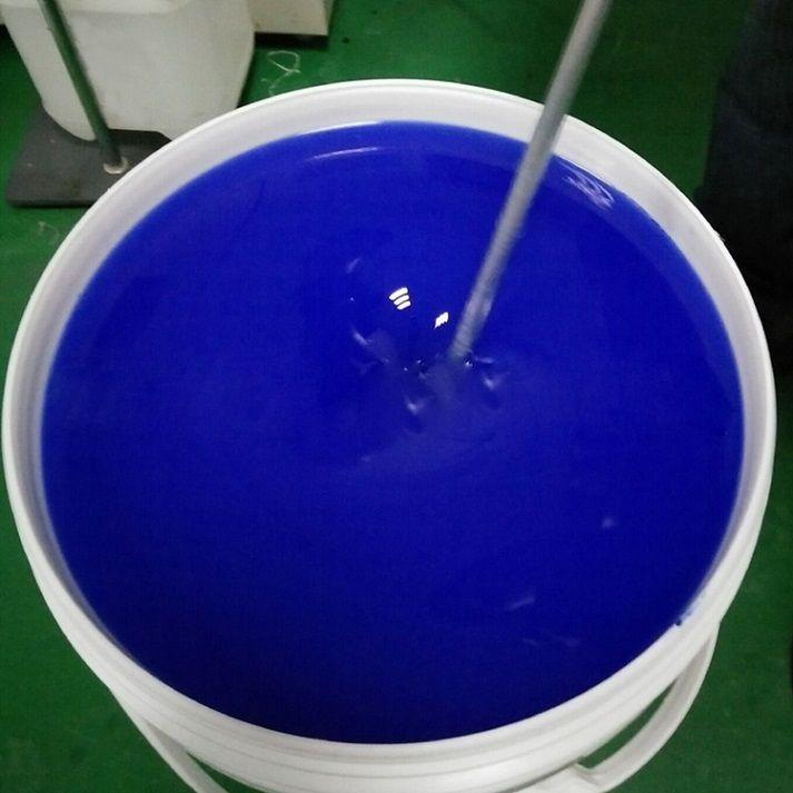 藍色液槽膠 液槽空氣過濾器用的密封硅膠