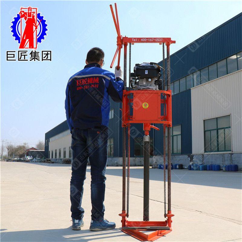 工程岩心钻机QZ-2B轻便取样钻机汽油机野外勘探钻机
