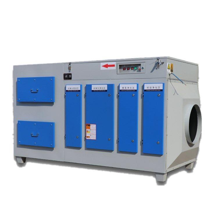 光氧废气净化处理器 工业废气异味处理器 可过环评