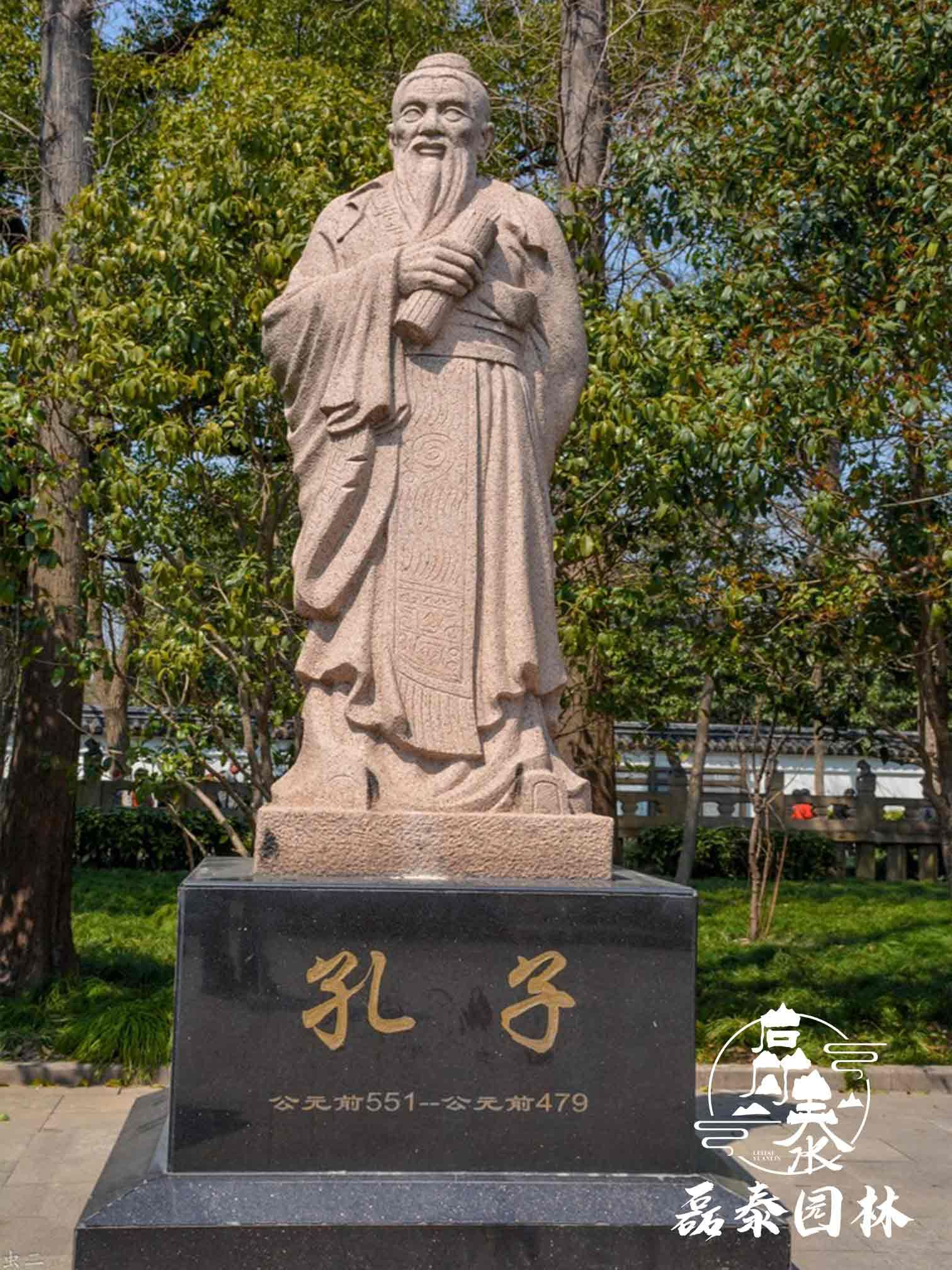 石雕孔子塑像校园广场名人雕像磊泰园林石雕人物定制