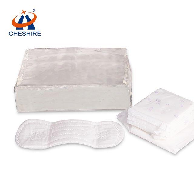 祺星熱熔膠耐老化性能好衛生巾護理墊底膜復合用背膠壓敏膠