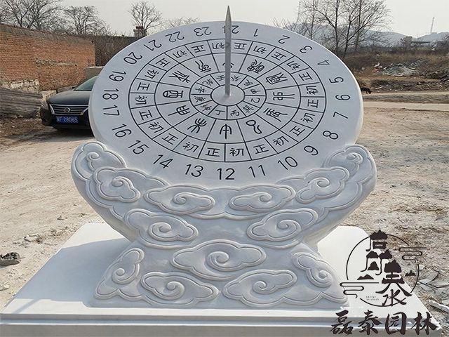 石雕日晷仪校园雕塑刻字计时器石钟表磊泰园林石雕圭表