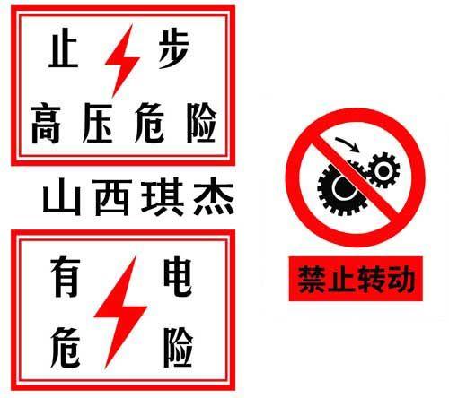 供應優質小區反光標識牌 專業生產加工反光標識牌
